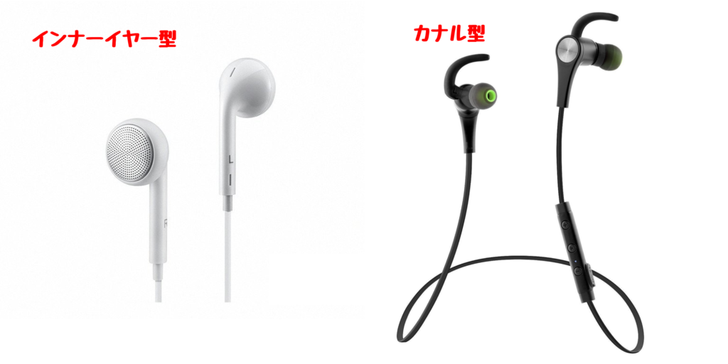compareearphone